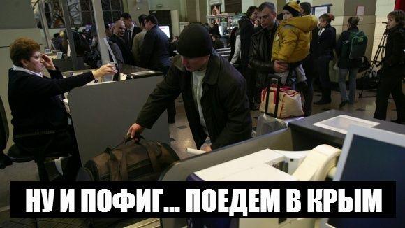 Антикредитные новости 068c5a10