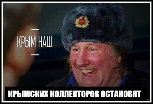 Крымских коллекторов остановит глава республики | Коллекторы угрожают 10070_10