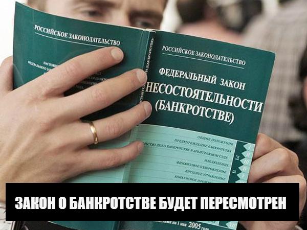 МЫТАРСТВА БАНКРОТА - первое антикредитное реалити-шоу о банкротстве 1312_b10