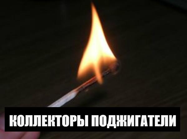 Антикредитные новости 14110