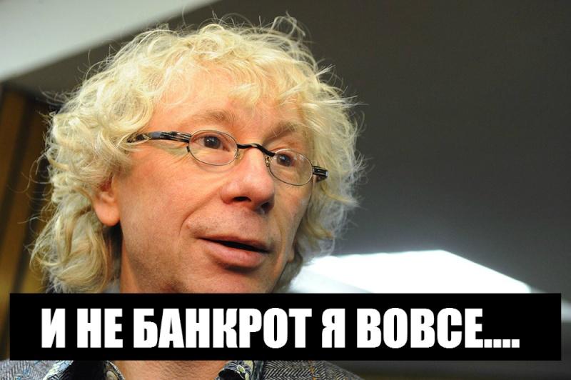 МЫТАРСТВА БАНКРОТА - первое антикредитное реалити-шоу о банкротстве 70610