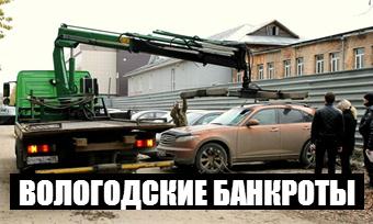 МЫТАРСТВА БАНКРОТА - первое антикредитное реалити-шоу о банкротстве 8257e110