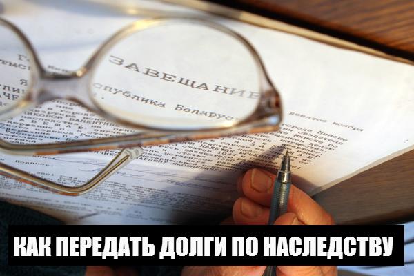 Антикредитные статьи 9p_zav10