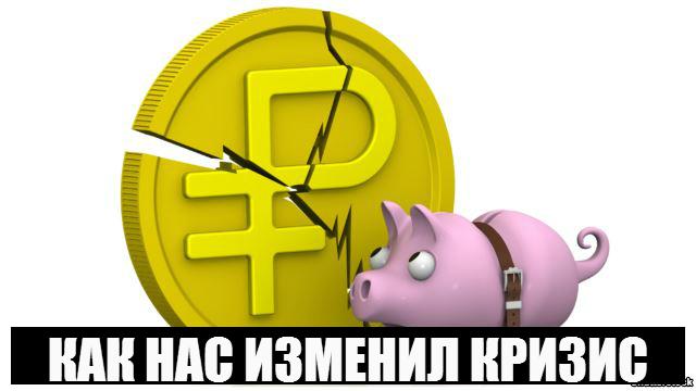 Антикредитные новости ___kak10