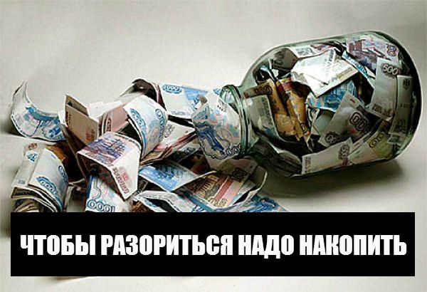 МЫТАРСТВА БАНКРОТА - первое антикредитное реалити-шоу о банкротстве Dengi10
