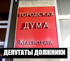 Антикредитные новости Glavu_10