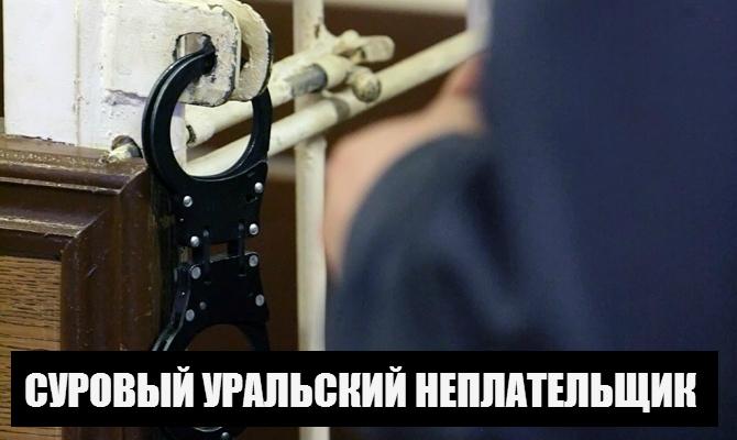 Антикредитные новости Image212