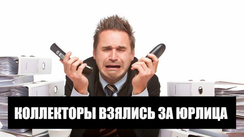 Антикредитные новости Img-2012