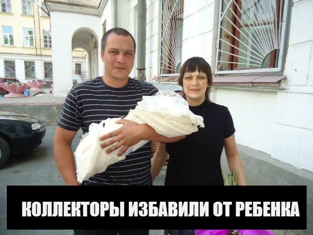 Антикредитные новости Inform10