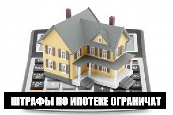 Антикредитные новости Ipotek10