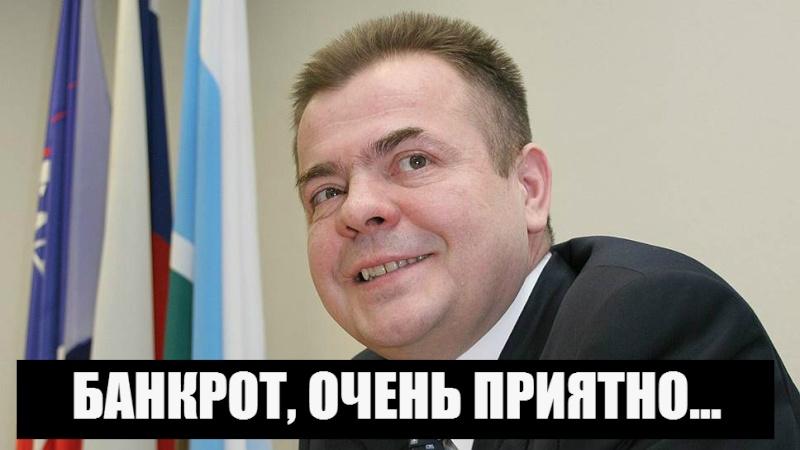 МЫТАРСТВА БАНКРОТА - первое антикредитное реалити-шоу о банкротстве Kek_0010