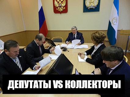 Антикредитные новости Kollek10