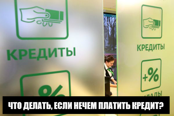 Антикредитные новости Kredit10