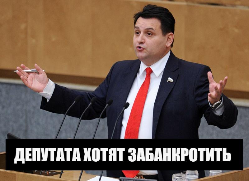 МЫТАРСТВА БАНКРОТА - первое антикредитное реалити-шоу о банкротстве Miheev10