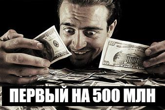 В Красноярском крае первый банкрот физлиц на 500 млн рублей | Банкротство физических лиц Millio10