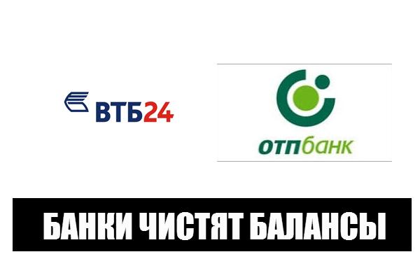 Антикредитные новости Oi2410