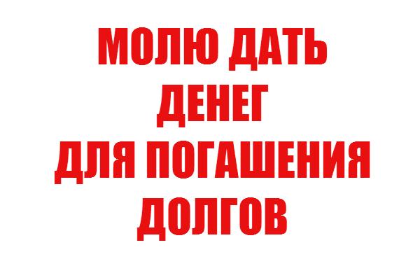 Антикредитные новости Ooyuy_10