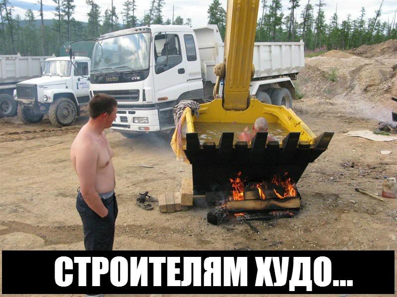 Антикредитные новости Prikol10