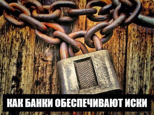 Антикредитные статьи Uozi_a10