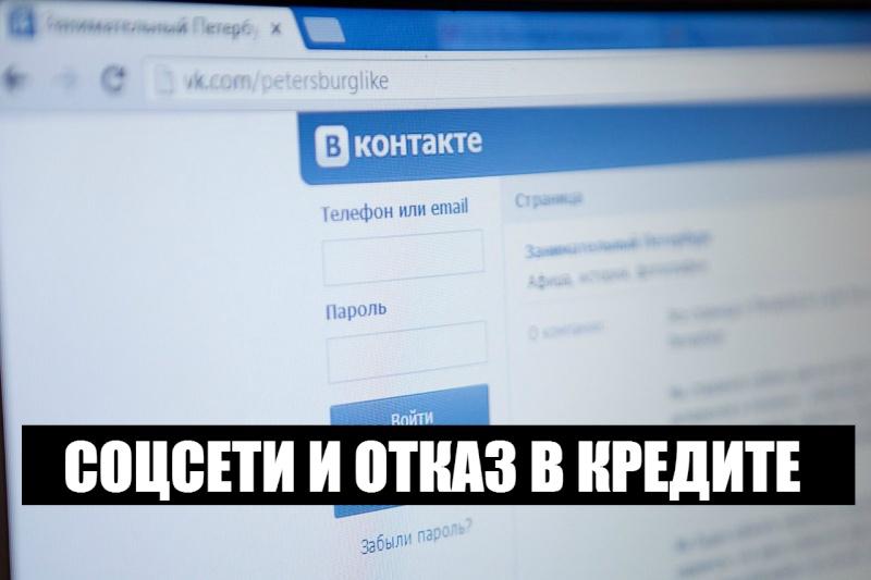 Антикредитные новости Vk310