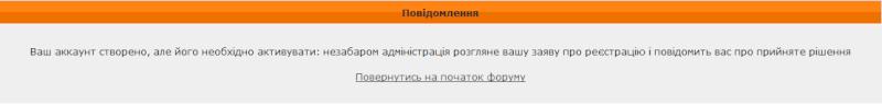 Як зареєструватися на сайті Screen24