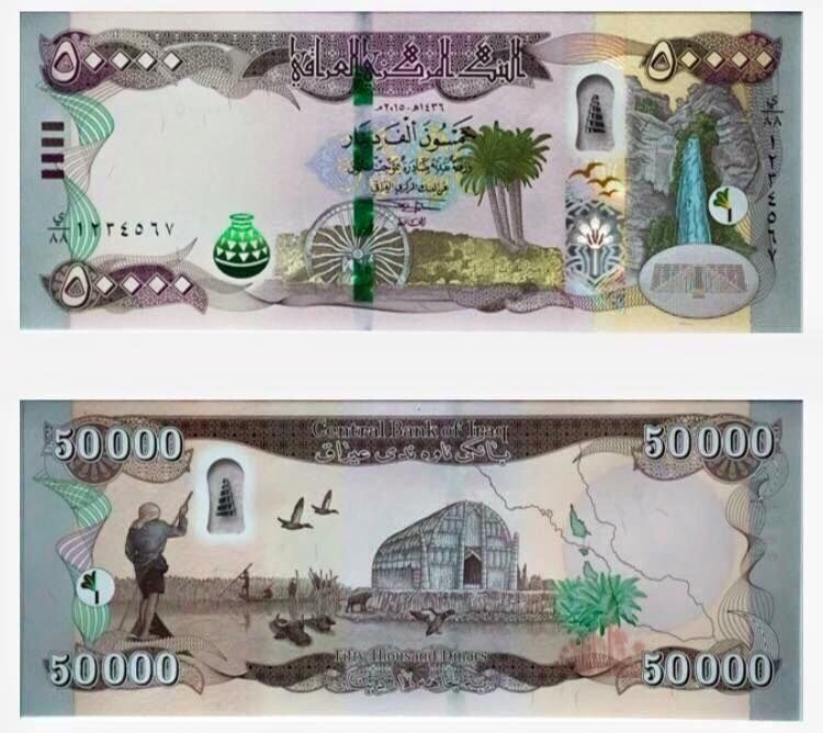 IMAGE OF NEW 50 K NOTE (plus article) Image of the new Iraqi cash Category New_5011