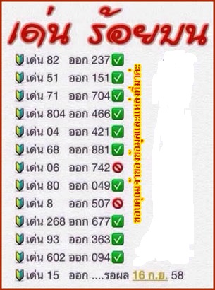 16.9.2015 Tips - Page 3 Xok0110