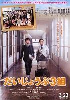 Mizuki no Drama & Tokio Sorafune no Fansub - Projets TSnF Nobody11
