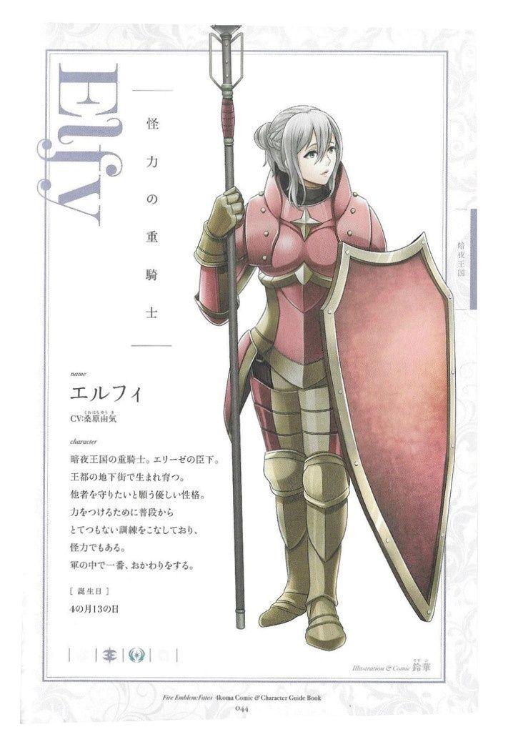 Artwork 4Koma des personnages Elfie10