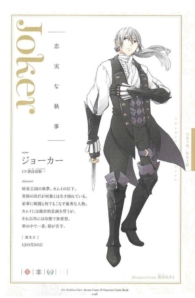 Artwork 4Koma des personnages Joker10