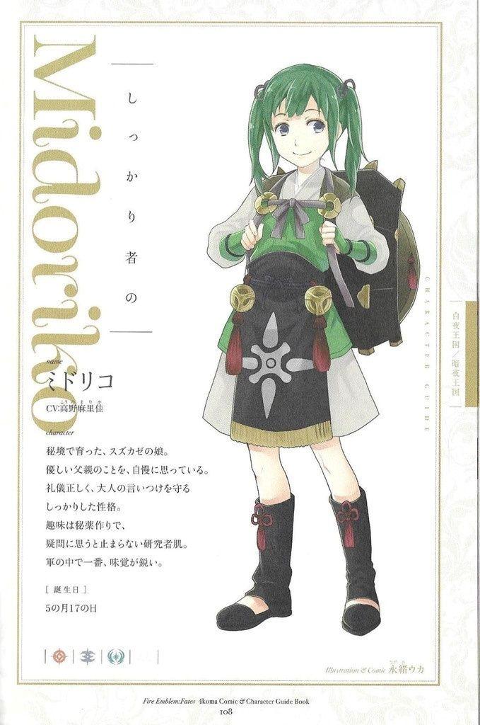 Artwork 4Koma des personnages Midori10