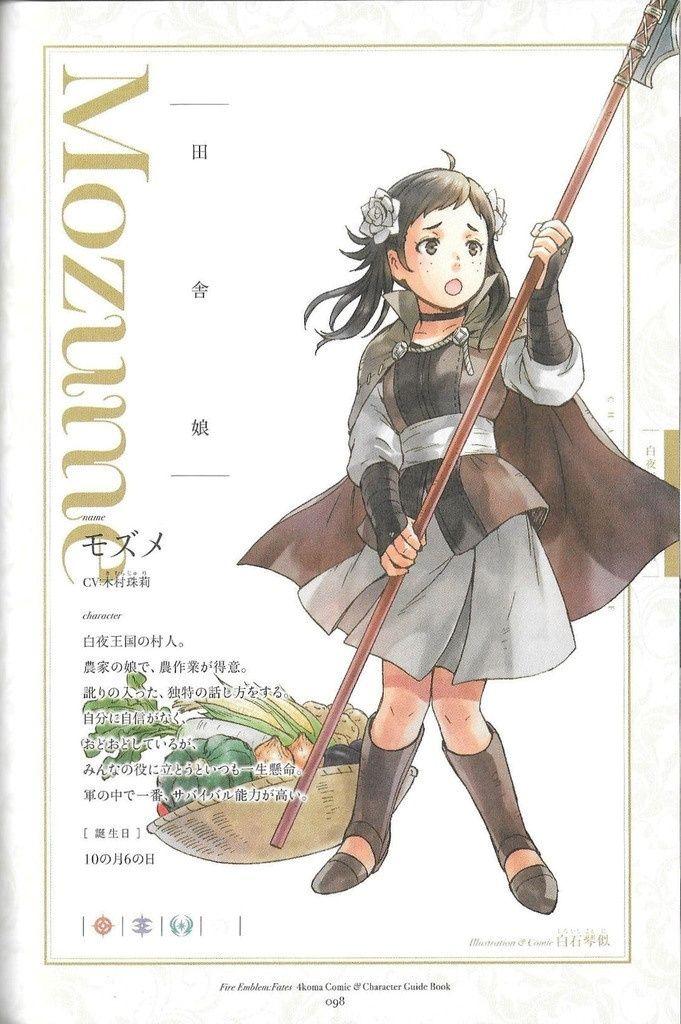 Artwork 4Koma des personnages Mozume10