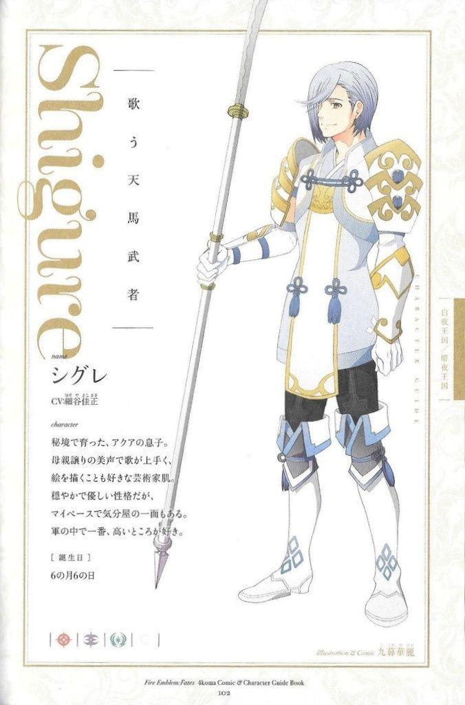 Artwork 4Koma des personnages Shigur10