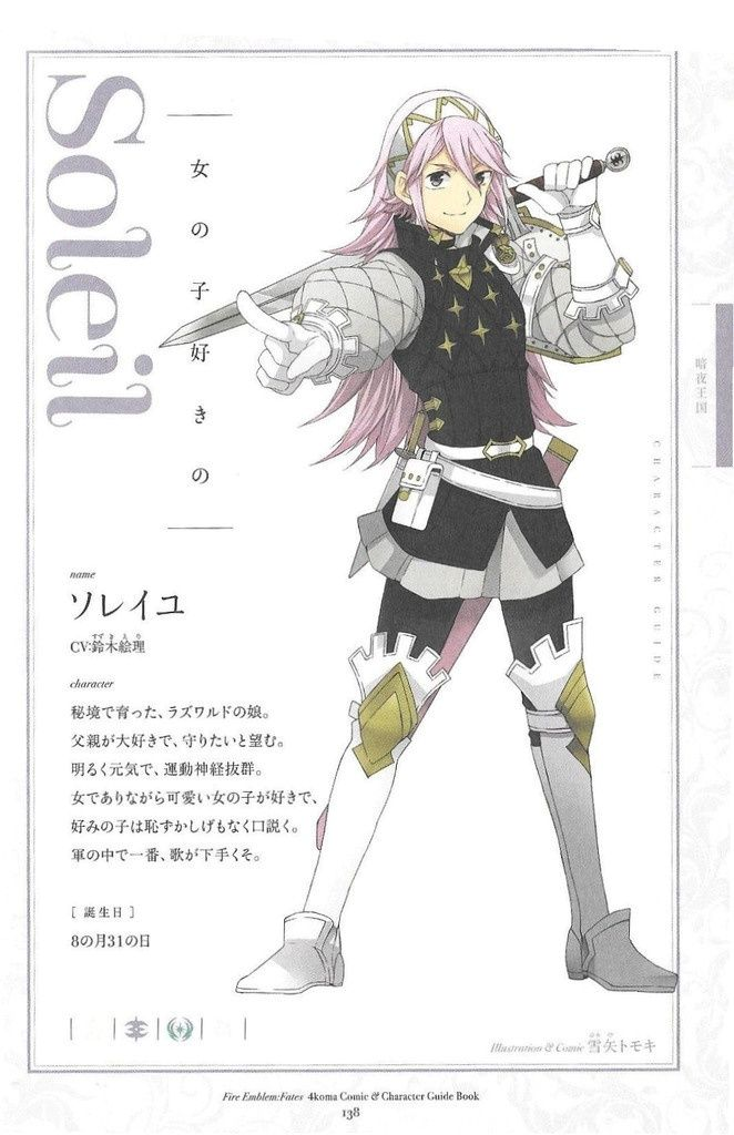 Artwork 4Koma des personnages Soleil10