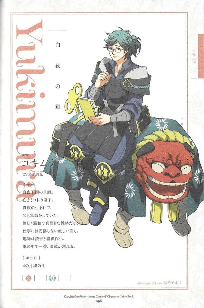 Artwork 4Koma des personnages Yukimu11