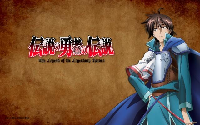 Densetsu no Yuusha no Densetsu (The Legend of the Legendary Heroes) Ryner_10