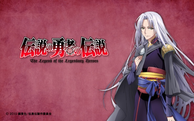 Densetsu no Yuusha no Densetsu (The Legend of the Legendary Heroes) Sion_a10