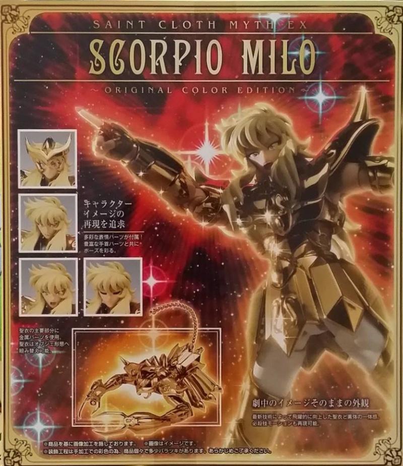 Myth Cloth EX Milo du Scorpion OCE ( 23 Septembre 2015 ) Mi310
