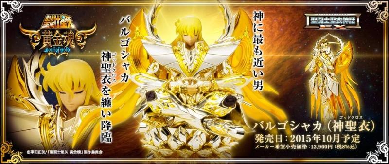 Myth Cloth Soul of Gold - Shaka de la Vierge ( 24/10/15 ) Shaka10