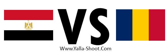 بث مباشر لمباراه تشاد و مصر فى تصفيات كأس الامم الافريقيه  Chad-v10