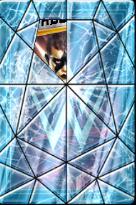 Ring Domination S2 # 1 - Undertaker Ggggg10