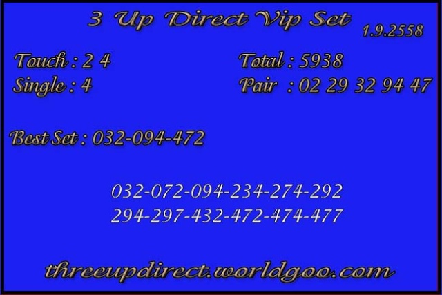 3up Direct 1.9.2558 - Page 19 3up_vi10