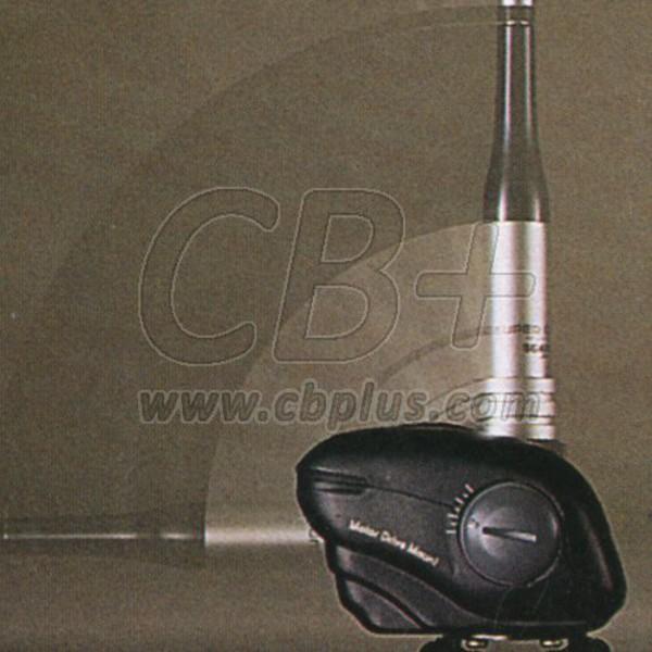 Diamond K9000 support antenne motorisé Diamon10