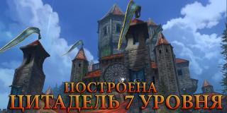 SQUAD - Главная Oaiea_10