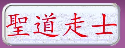 seidousoushi (Wayrunners)