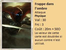 Liste des cartes Illusion Frappe11