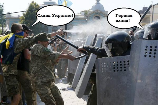 The Situation in the Ukraine. #21 - Page 4 Cn1euy10