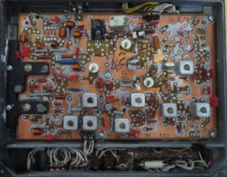 Радиостанции специального назначения -i-210