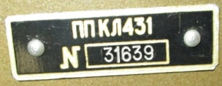 Радиостанции военного назначения Aaa_-410