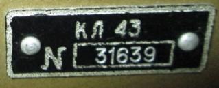 Радиостанции военного назначения Aaa_2_11